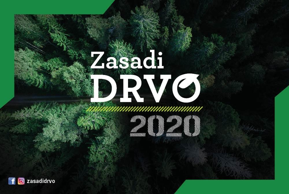 """صربيون يزرعون 51000 شجرة حيث حصل مشروع """"ازرع شجرة"""" على تقدير عالمي كجزء من جوائز الإعلام العالمي في فئة المشاركة المجتمعية."""