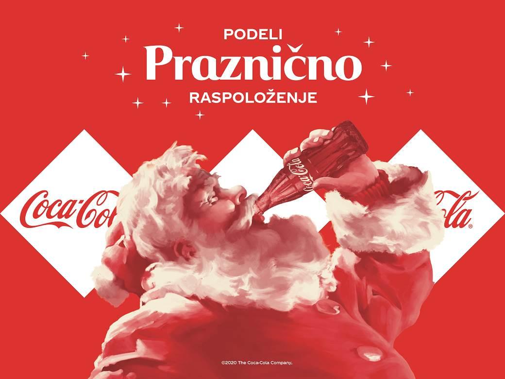 كوكاكولا صربيا