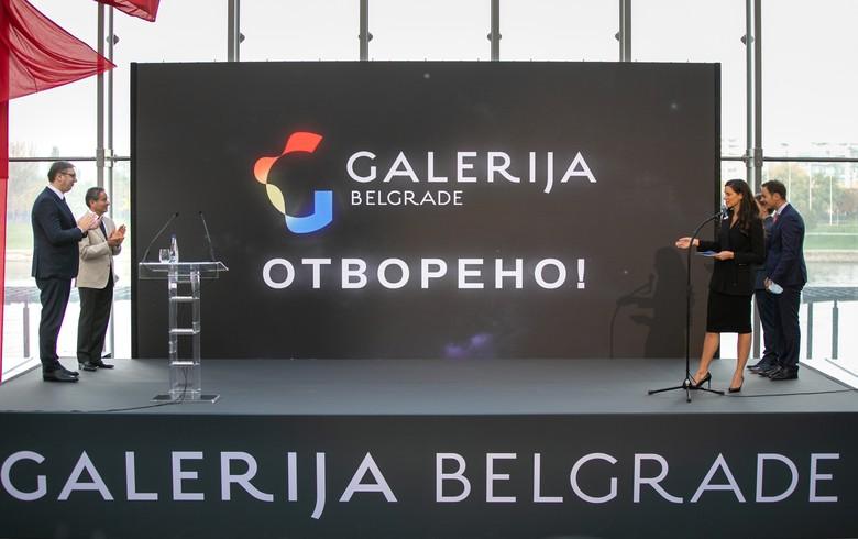 Belgrade Waterfront Galerija mall