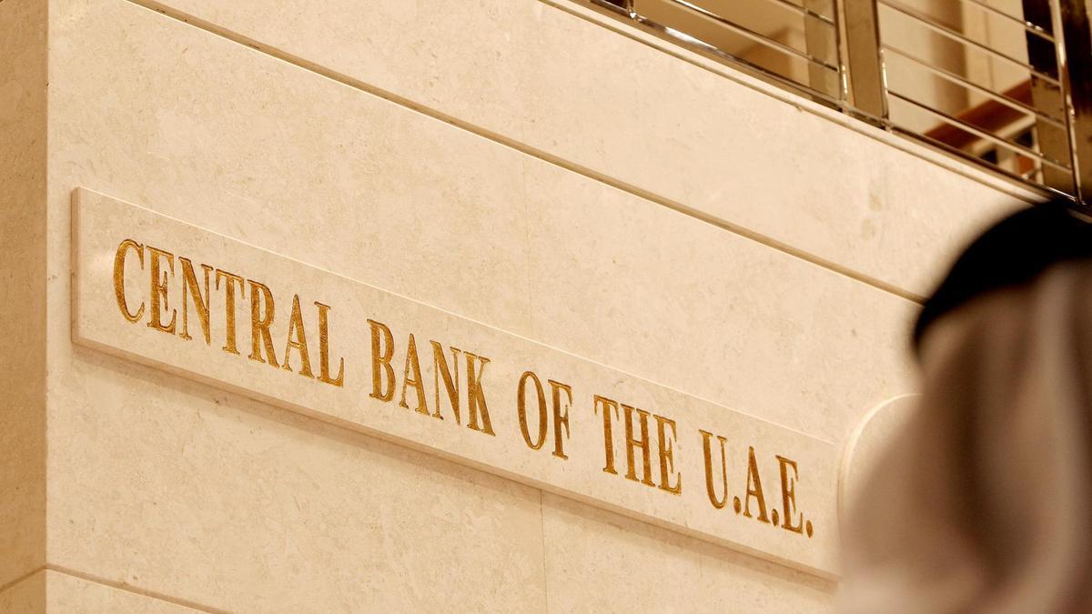 مصرف الإمارات العربية المتحدة
