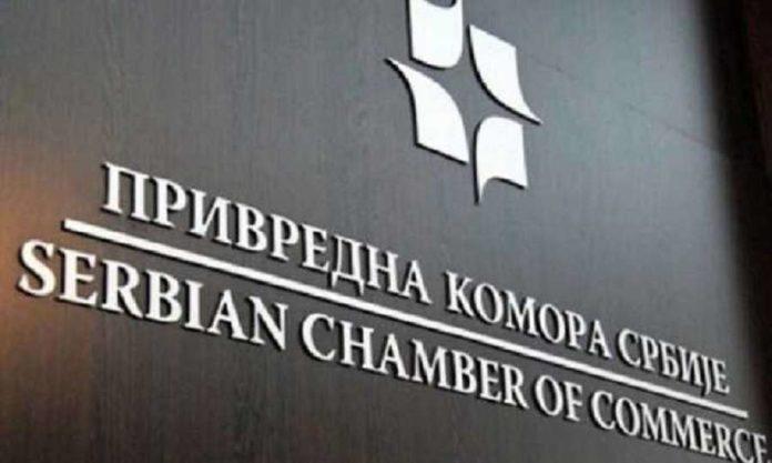 شركات القطاع الخاص في صربيا